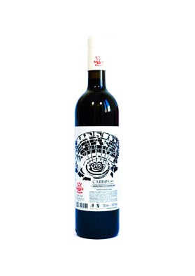 Carros cannonau nepente di Oliena wine - Cantina Puddu