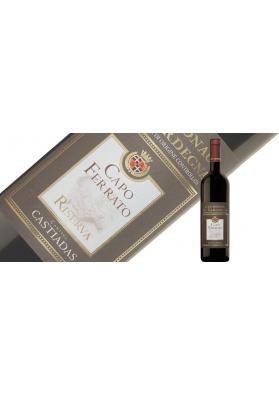 Vino Cannonau di Sardegna Capo Ferrato Riserva - Cantina di Castiadas