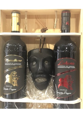Gift box - wine Cannonau DOC Lakana - wine Cannonau DOC Mamuthone Puggioni
