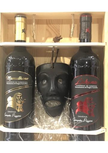 Gift box - wine Cannonau DOC Lakana - wine Cannonau DOC Mamuthone Puggioni